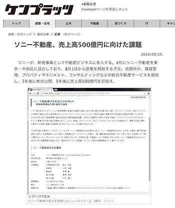 20130516_1